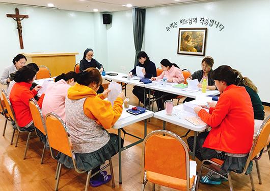 인간중심계획(PCP) 회의